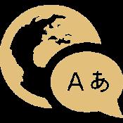 Inselscout - Übersetzungen weltweit